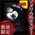【映画ポスター】 スリーピーホロウ Sleepy Hollow ジョニーデップ /風景 アート 両面 オリジナルポスター