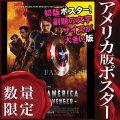 【映画ポスター】 キャプテンアメリカ ザファーストアベンジャー (Captain America: The First Avenger) /REG-B-両面 オリジナルポスター