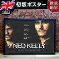 【映画ポスター】 ケリーザギャング ヒースレジャー グッズ フレーム別 おしゃれ インテリア アート Ned Kelly /両面 オリジナルポスター