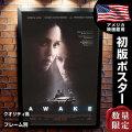 【映画ポスター】 アウェイク ジェシカアルバ フレーム別 おしゃれ 大きい インテリア アート グッズ Awake /両面 オリジナルポスター