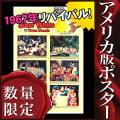 【映画ポスター】 白雪姫 (ディズニー/Snow White And The Seven Dwarfs) /片面 オリジナルポスター