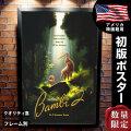 【映画ポスター】 バンビ2 森のプリンス ディズニー グッズ Bambi フレーム別 おしゃれ 大きい インテリア アート /ADV-両面 オリジナルポスター