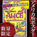 【映画ポスター グッズ】ふしぎの国のアリス (ディズニー/Alice in Wonderland) /片面 [オリジナルポスター]