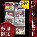 【映画スチール写真8枚セット グッズ】ふしぎの国のアリス (ディズニー/Alice in Wonderland) ロビーカード