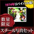 【映画スチールフォト グッズ】ふしぎの国のアリス (ディズニー/Alice in Wonderland) ロビーカード