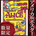 【映画ポスター グッズ】ふしぎの国のアリス (ディズニー/Alice in Wonderland) /大判・片面 [オリジナルポスター]
