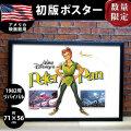【映画ポスター】 ディズニー ピーター・パン グッズ Peter Pan フレーム別 おしゃれ 大きい インテリア アート /1982年リバイバル版 ハーフシート 片面 オリジナルポスター