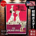 【映画ポスター】 101匹わんちゃん ディズニー グッズ フレーム別 おしゃれ 大きい インテリア アート /1972年リバイバル版 片面 オリジナルポスター
