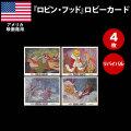 ロビン・フッド ディズニー 映画 グッズ 映画館用 ロビーカード スチール写真4枚セット /1982年リバイバル版