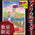 【映画ポスター グッズ】美女と野獣 (ディズニー ベル/Beauty and the Beast) /REG 両面 [オリジナルポスター]