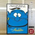 【映画ポスター】 アラジン グッズ Aladdin /ディズニー インテリア アート おしゃれ フレーム別 /ジーニー ADV-片面 オリジナルポスター