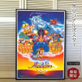 【映画ポスター】 アラジン グッズ Aladdin /ジャスミン ジーニー ジャファー /ディズニー インテリア アート おしゃれ フレーム別 /REG-両面 オリジナルポスター