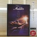 【映画ポスター】 アラジン グッズ Aladdin /ランプ ジャスミン ジーニー /ディズニー インテリア アート おしゃれ フレーム別 /紫 ADV-両面 オリジナルポスター