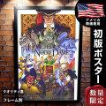 【映画ポスター】 ノートルダムの鐘 ディズニー グッズ The Hunchback of Notre Dame フレーム別 おしゃれ 大きい インテリア アート /REG-両面 オリジナルポスター