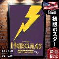 【映画ポスター】 ヘラクレス ディズニー グッズ Hercules フレーム別 おしゃれ 大きい インテリア アート /両面 オリジナルポスター