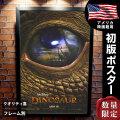 【映画ポスター】 ダイナソー ディズニー グッズ Dinosaur フレーム別 おしゃれ 大きい インテリア アート /ADV-両面 オリジナルポスター
