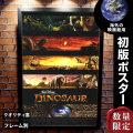【映画ポスター】 ダイナソー ディズニー グッズ Dinosaur フレーム別 おしゃれ 大きい インテリア アート /INT-両面 オリジナルポスター