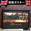 【映画ポスター】 ダイナソー ディズニー グッズ Dinosaur フレーム別 おしゃれ 大きい インテリア アート /イギリス版-両面 オリジナルポスター