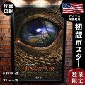 【映画ポスター】 ダイナソー ディズニー グッズ Dinosaur フレーム別 おしゃれ 大きい インテリア アート /片面 オリジナルポスター