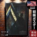 【映画ポスター】 アトランティス 失われた帝国 ディズニー グッズ Atlantis: The Lost Empire フレーム別 おしゃれ 大きい インテリア アート /両面 オリジナルポスター