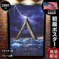 【映画ポスター】 アトランティス 失われた帝国 ディズニー グッズ Atlantis: The Lost Empire フレーム別 おしゃれ 大きい インテリア アート /2001版 REG-両面 オリジナルポスター
