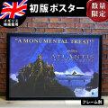 【映画ポスター】 アトランティス 失われた帝国 ディズニー グッズ Atlantis: The Lost Empire フレーム別 おしゃれ 大きい インテリア アート /イギリス版 REG-両面 オリジナルポスター