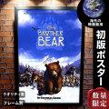 【映画ポスター】 ブラザー・ベア ディズニー グッズ 動物 Brother Bear フレーム別 おしゃれ 大きい インテリア アート /INT-両面 オリジナルポスター