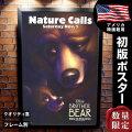 【映画ポスター】 ブラザー・ベア ディズニー グッズ 動物 Brother Bear フレーム別 おしゃれ 大きい インテリア アート /両面 オリジナルポスター