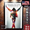 【映画ポスター グッズ】マイケル・ジャクソン THIS IS IT /インテリア アート 雑貨 ADV-B-片面 [オリジナルポスター]
