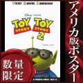 【映画ポスター】 トイストーリー2 (エイリアン/ディズニー グッズ/TOY STORY 2) /両面 オリジナルポスター