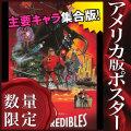 【映画ポスター グッズ】Mr.インクレディブル (ディズニー ピクサー/INCREDIBLES) /片面 [オリジナルポスター]