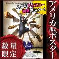 【映画ポスター】 レミーのおいしいレストラン (ディズニー/RATATOUILLE) /REG-両面 オリジナルポスター