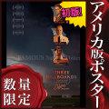 【映画ポスター】 スリー・ビルボード サム・ロックウェル /インテリア アート おしゃれ フレームなし /REG-両面 [オリジナルポスター]