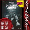 【映画ポスター】 ザ・ディザスター・アーティスト The Disaster Artist ジェームズ・フランコ /インテリア アート おしゃれ フレームなし /ADV-片面 [オリジナルポスター]