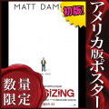 【映画ポスター】 ダウンサイズ Downsizing マット・デイモン /インテリア アート おしゃれ フレームなし /ADV-両面 [オリジナルポスター]