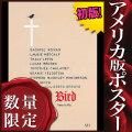 【映画ポスター】 レディバード Lady Bird シアーシャローナン /インテリア アート おしゃれ フレームなし /ADV-両面 オリジナルポスター