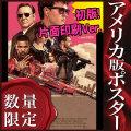 【映画ポスター】 ベイビー・ドライバー Baby Driver /インテリア アート おしゃれ フレームなし /US REG-片面 [オリジナルポスター]