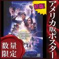 【映画ポスター】 レディプレイヤー1 Ready Player One /インテリア アート おしゃれ フレームなし /REG-両面 オリジナルポスター
