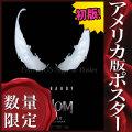 【映画ポスター】 ヴェノム Venom /マーベル アメコミ /インテリア アート おしゃれ フレームなし /ADV-両面 [オリジナルポスター]