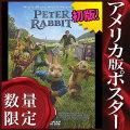 【映画ポスター】 ピーターラビット グッズ Peter Rabbit /実写 アニメ インテリア おしゃれ フレームなし /REG-両面 [オリジナルポスター]