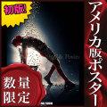 【映画ポスター】 デッドプール2 Deadpool グッズ /マーベル アメコミ /インテリア アート おしゃれ フレームなし /3rd ADV-両面 [オリジナルポスター]