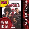 【映画ポスター】 デッドプール2 Deadpool グッズ /マーベル アメコミ /インテリア アート おしゃれ フレームなし /INT-ADV-両面 [オリジナルポスター]