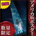 【映画ポスター】 メイズランナー3 最期の迷宮 /インテリア アート おしゃれ フレームなし /ADV-両面 オリジナルポスター
