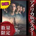 【映画ポスター】 メイズランナー3 最期の迷宮 /インテリア アート おしゃれ フレームなし /REG-両面 オリジナルポスター