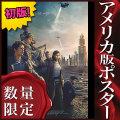 【映画ポスター】 メイズランナー3 最期の迷宮 /インテリア アート おしゃれ フレームなし /REG-B-両面 オリジナルポスター