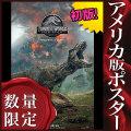 【映画ポスター】 ジュラシックワールド 炎の王国 Jurassic World Fallen Kingdom クリスプラット /インテリア アート おしゃれ フレームなし /ADV-B-両面 オリジナルポスター