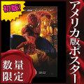 【映画ポスター】 スパイダーマン2 Spider-Man グッズ /マーベル アメコミ インテリア フレームなし /運命 ADV-片面 光沢あり オリジナルポスター