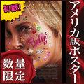 【映画ポスター】 タリーと私の秘密の時間 シャーリーズセロン /インテリア おしゃれ アート フレームなし /両面 オリジナルポスター