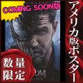 【映画ポスター】 ヴェノム Venom トム・ハーディ /アメコミ インテリア アート おしゃれ フレームなし /coming soon ADV-両面 [オリジナルポスター]