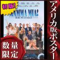 【映画ポスター】 マンマ・ミーア! ヒア・ウィー・ゴー Mamma Mia! /インテリア アート おしゃれ フレームなし /ADV-両面 [オリジナルポスター]